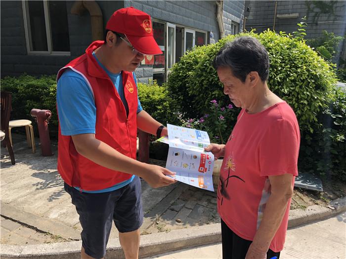 福州市于山风景区管理处参加琼河社区垃圾分类志愿者活动