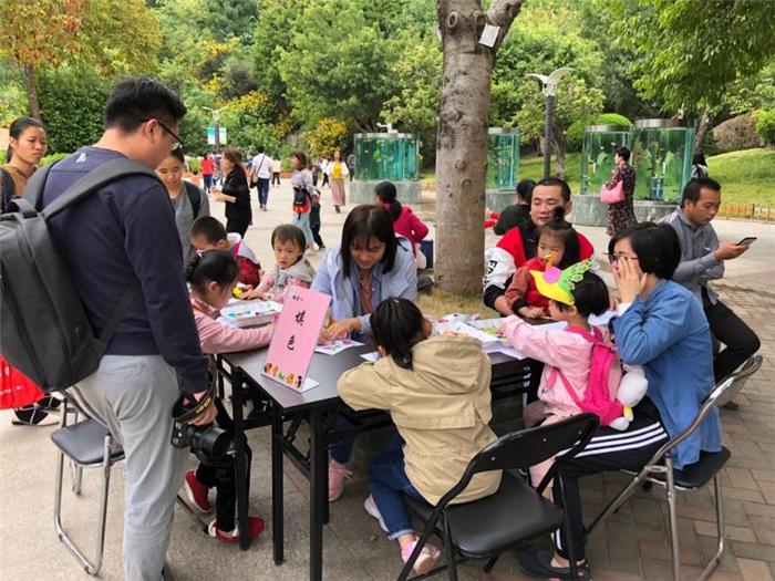 福州动物园举办福建省野生动物保护月活动